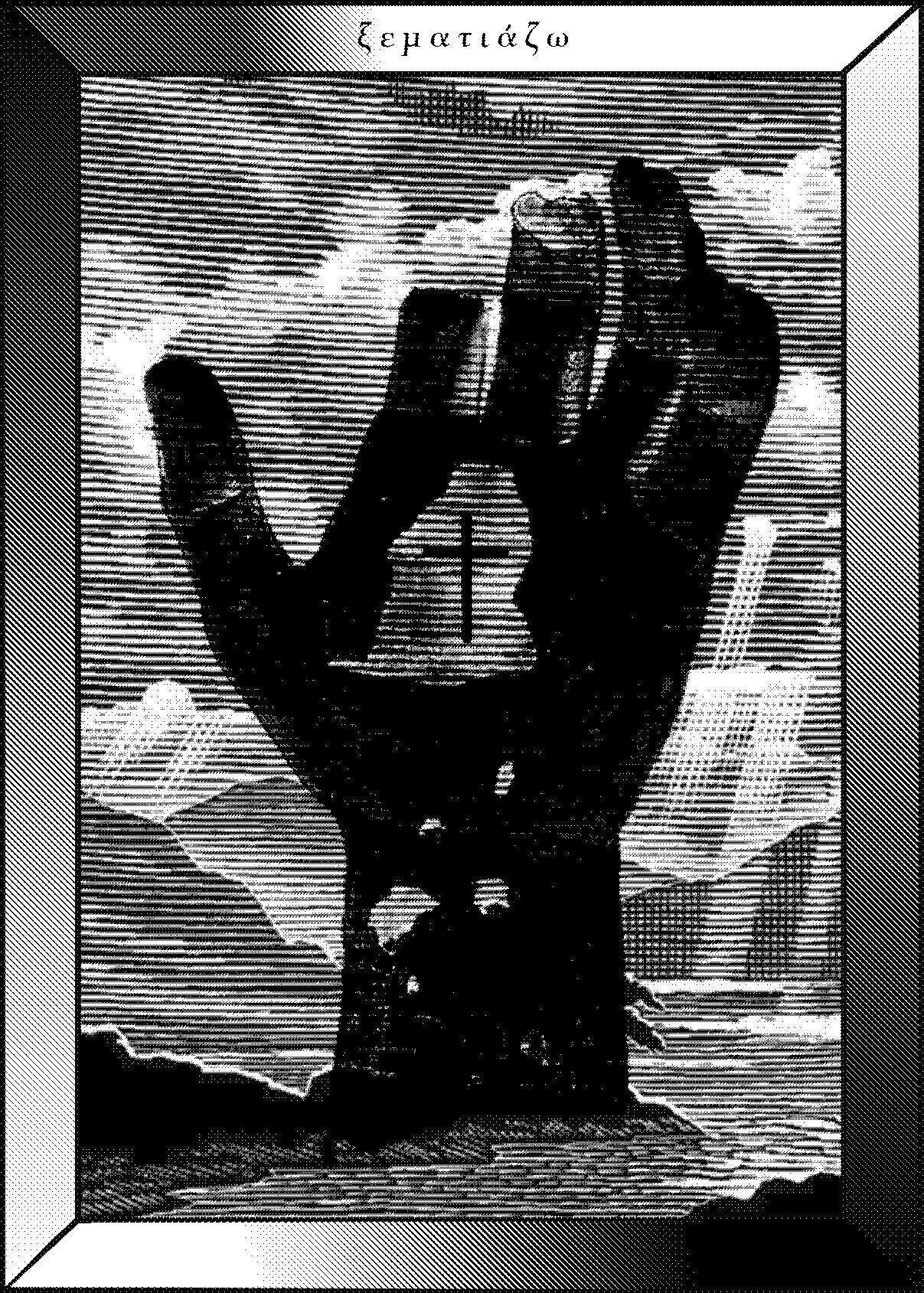 Ily Aberglaube Collage 01
